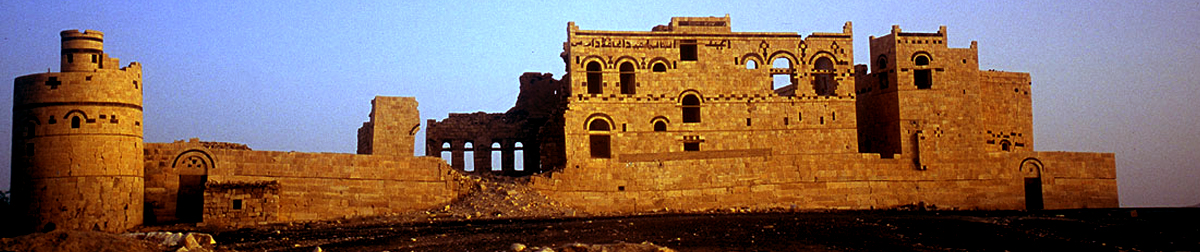 Travel To Sana'a